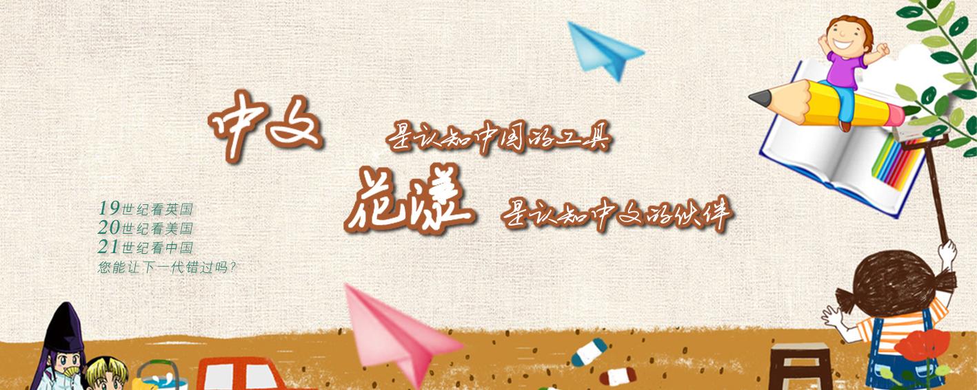首页banner图片02