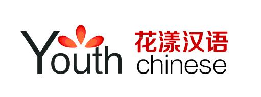 花漾汉语在线教育软件
